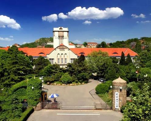 中国海洋大学,简称中海大,原名青岛海洋大学,位于山东省青岛市,始建于